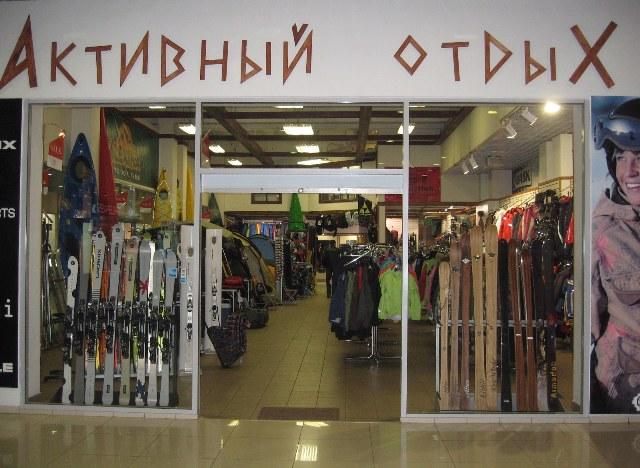 нахлыстовый магазин в москве адреса